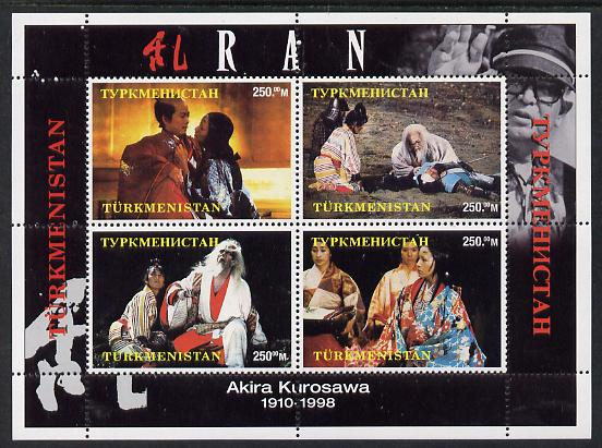 Turkmenistan 1998 Akira Kurosawa (film director) perf sheetlet containing 4 values unmounted mint. Note this item is privately produced and is offered purely on its thematic appeal