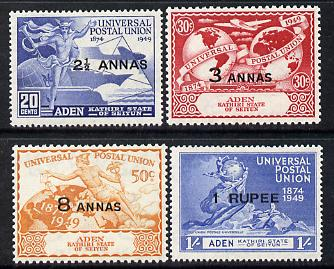 Aden - Kathiri 1949 KG6 75th Anniversary of Universal Postal Union set of 4 unmounted mint, SG 16-19