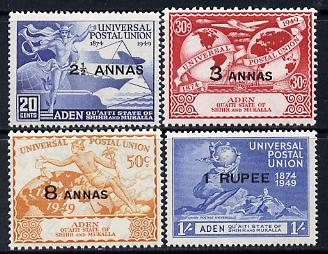 Aden - Qu'aiti 1949 KG6 75th Anniversary of Universal Postal Union set of 4 unmounted mint, SG 16-19