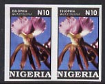 Nigeria 1993 Orchids 10n superb unmounted mint imperf pair as SG 667var