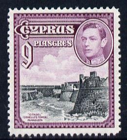 Cyprus 1938-51 KG6 9pi black & purple unmounted mint SG159