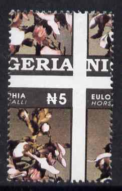 Nigeria 1993 Orchids 5n with horiz & vert perfs misplaced (divided along perfs showing parts of 4 stamps) unmounted mint as SG 666*