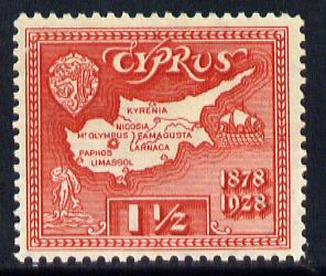 Cyprus 1928 KG5 50th Anniversary 1.5pi scarlet mounted mint SG125