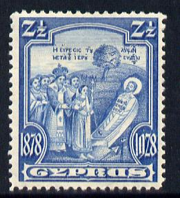 Cyprus 1928 KG5 50th Anniversary 2.5pi light blue mounted mint SG126