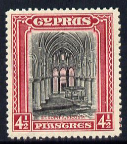 Cyprus 1934 KG5 Pictorial 4.5pi black & crimson mounted mint SG 139