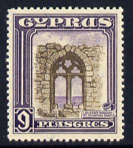 Cyprus 1934 KG5 Pictorial 9pi sepia & violet mounted mint SG 141