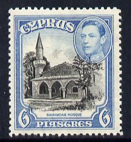 Cyprus 1938-51 KG6 Bayraktar Mosque 6pi black & blue mounted mint, SG 158