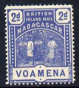 Madagascar 1895 British Inland Mail 2d blue unmounted mint, light gum creases SG 57