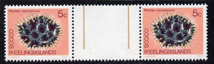 Cocos (Keeling) Islands 1969 Coral 5c value inter-paneau gutter pair unmounted mint folded through gutter SG 12