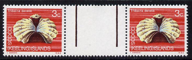 Cocos (Keeling) Islands 1969 Reef Clam Shell 3c value inter-paneau gutter pair unmounted mint folded through gutter SG 10