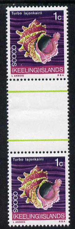 Cocos (Keeling) Islands 1969 Turbo Shell 1c value inter-paneau gutter pair unmounted mint folded through gutter SG 8