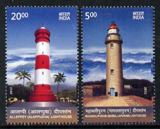 India 2012 Lighthouses set of 2 unmounted mint