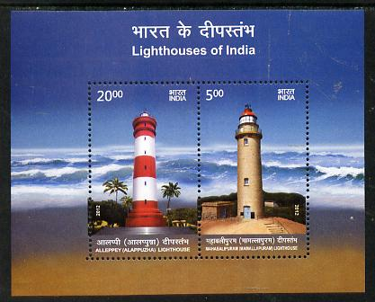 India 2012 Lighthouses perf s/sheet containing set of 2 unmounted mint