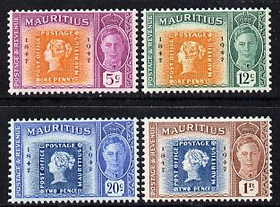 Mauritius 1948 KG6 Stamp Centenary set of 4 unmounted mint, SG 266-9