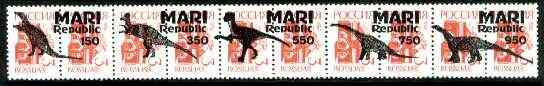 Marij El Republic 1994 Prehistoric Animals opt set of 5 values, each design opt'd on  pair of Russian defs (4 different Russian stamps available) unmounted mint