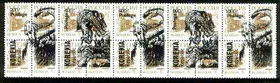 Koriakia Republic 1994 Prehistoric Animals opt set of 5 values, each design opt'd on  block of 4 Russian defs (4 different Russian stamps available) unmounted mint