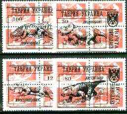 Ykpanha 1993 Prehistoric Animals #1 opt set of 4 values, each design opt