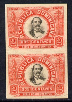 Dominican Republic 1902 400th Anniversary 2c imperforate pair unmounted mint as SG126