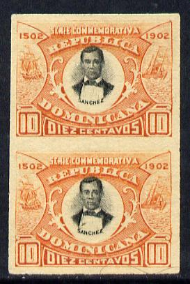 Dominican Republic 1902 400th Anniversary 10c imperforate pair unmounted mint as SG128