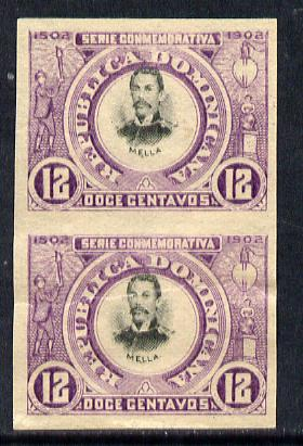 Dominican Republic 1902 400th Anniversary 12c imperforate pair small part original gum and lower stamp repaired having been cut in half as SG127