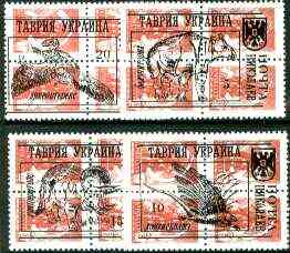Ykpanha 1994 Prehistoric Animals #3 opt set of 4 values, each design opt