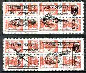 Ykpanha 1993 Prehistoric Animals #4 opt set of 4 values, each design opt
