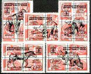 Ykpanha 1993 Prehistoric Animals #5 opt set of 5 values, each design opt'd on block of 4 Russian defs unmounted mint