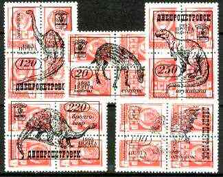 Ykpanha 1993 Prehistoric Animals #6 opt set of 5 values, each design opt'd on block of 4 Russian defs unmounted mint