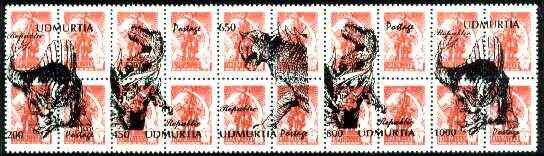 Udmurtia Republic 1994 Prehistoric Animals opt set of 5 values, each design opt'd on  block of 4 Russian defs (3 different Russian stamps available) unmounted mint