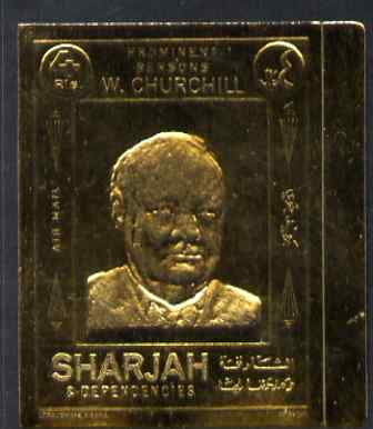 Sharjah 1972 (?) Churchill 4r imperf embossed in gold foil unmounted mint