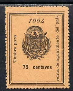 El Salvador 1904 Alcohol Duty 75c perforated revenue stamp on ungummed paper