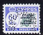 Cyprus 1960 Social Insurance 60m perf'd SPECIMEN, unmounted mint ex BW archives