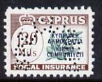 Cyprus 1960 Social Insurance 120m perf'd SPECIMEN, unmounted mint ex BW archives