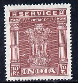 India 1958 10r Official with wmk upright unmounted mint SG O189