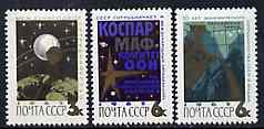 Russia 1965 International Co-operation Year set of 3 unmounted mint, SG 3144-46, Mi 3076-78*