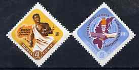 Russia 1961 Africa Freedom Day (diamond shaped) set of 2 unmounted mint, SG 2574-75, Mi 2471-72*