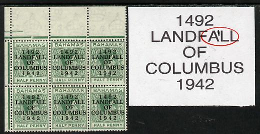 Bahamas 1942 KG6 Landfall of Columbus 1/2d green NW corner block of 6 from right pane showing Flaw between AL on R2/3 unmounted mint