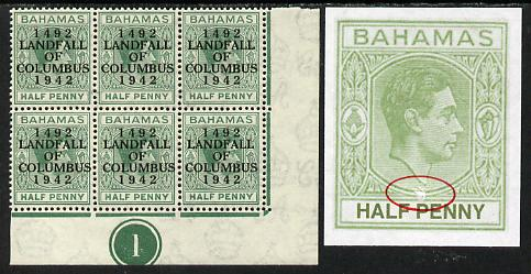 Bahamas 1942 KG6 Landfall of Columbus 1/2d green SE corner block of 6 from right pane  with Plate No.1 showing Plate variety Break in Oval around King's Portrait on R10/4 unmounted mint