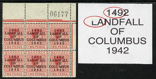 Bahamas 1942 KG6 Landfall of Columbus 2d scarlet NE corner block of 6 from left pane with sheet number showing Damaged top of L on R1/4 and Dot in 4 on R1/6 unmounted min...