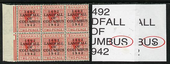 Bahamas 1942 KG6 Landfall of Columbus 2d scarlet marginal block of 6 from left pane showing Split S on R7/1 & Flaw in S on R8/2 unmounted mint