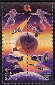 Russia 1992 International Space Year se-tenant block of 4 unmounted mint, SG 6358-61, Mi 241-44