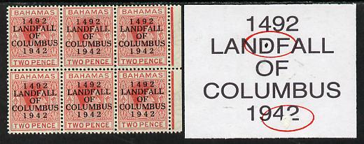 Bahamas 1942 KG6 Landfall of Columbus 2d scarlet marginal block of 6 from left pane showing Flaw in D on R8/5 and Broken foot of 2 on R8/6 unmounted mint