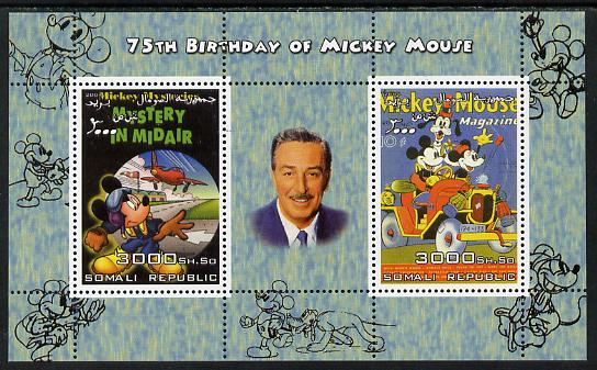 Somalia 2004 75th Birthday of Mickey Mouse #23 - Magazine covers perf sheetlet containing 2 values plus label, unmounted mint. Note this item is privately produced and is offered purely on its thematic appeal