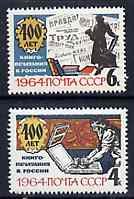 Russia 1964 400th Anniversary of First Russian Printed Book set of 2 unmounted mint, SG 2967-68, Mi 2885-86*