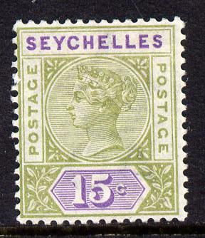 Seychelles 1893 QV Key Plate Crown CA die II - 15c sage-green & lilac mounted mint SG 24