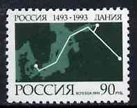 Russia 1993 Denmark-Russia Submarine Cable unmounted mint, SG 6419, Mi 319*