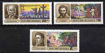 Russia 1992 Expeditions set of 3 unmounted mint, SG 6365-67, Mi 248-50*