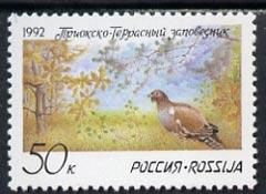 Russia 1992 Nature Reserve (Capercaillie, Oak & Pine) unmounted mint, SG 6351, Mi 228*