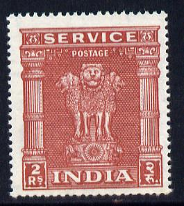 India 1958 2r Official with wmk sideways unmounted mint SG O187a