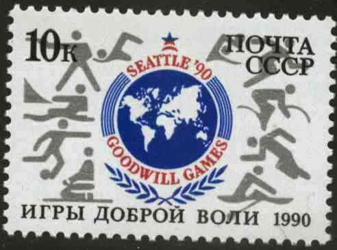 Russia 1990 Goodwill Games Seattle unmounted mint, SG 6154, Mi 6097*